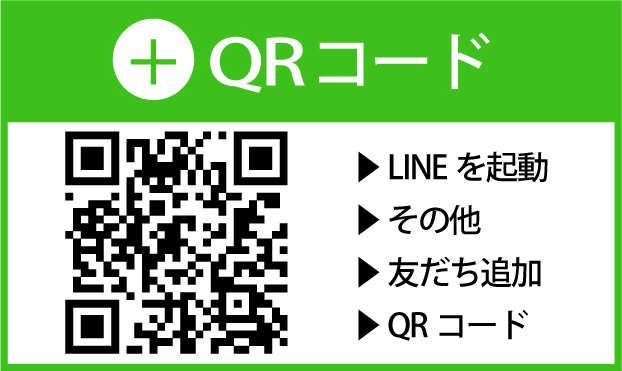 LINE@QR 釣船直送・鮮魚卸 つり鮮